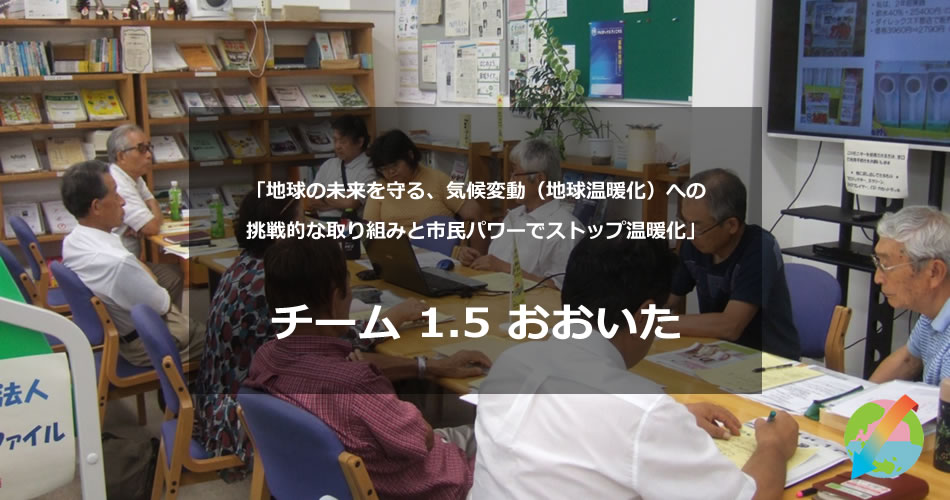 main17_04